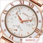 セイコー/SEIKO/正規品/WIRED f/ワイアードエフ/クオーツ/アナログ表示/マルチカレンダー/レディース腕時計/AGET401