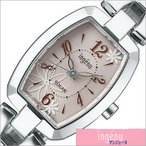 セイコー/SEIKO/正規品/ALBA ingenu/アルバ アンジェーヌ/ソーラー/アナログ表示/レディース腕時計/AHJD058