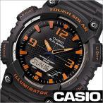 ショッピングカシオ カシオ/CASIO/スタンダード/海外品/ソーラー/デジアナ表示/ストップウォッチ/ワールドタイム/チープカシオ/チプカシ/メンズ腕時計/AQ-S810W-8A