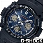ショッピングShock カシオ/CASIO/G-SHOCK/Gショック/海外モデル/ソーラー電波時計/デジアナ表示/ストップウォッチ/メンズ腕時計/AWG-M100SB-2A