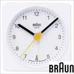 ブラウン/BRAUN/目覚まし時計/置き時計/クロック/アラーム/メンズ・レディース置き時計/BNC002WHWH