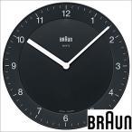 ブラウン/BRAUN/掛け時計/トリプルタイム/クロック/メンズ・レディース掛け時計/BNC006BKBK