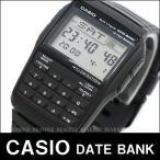 カシオ/CASIO/DATA BANK/データバンク/海外品/テレメモ/デジタル/メンズ腕時計/DBC-32-1ADF