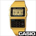 カシオ/CASIODATA BANK/データバンク/クオーツ/デジタル表示/ストップウォッチ/デュアルタイム/計算機/電卓/メンズ腕時計/DBC-611G-1