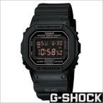 カシオ/CASIO/G-SHOCK/Gショック/海外品/MAT BLACK RED EYE/デジタル/メンズ腕時計/DW-5600MS-1DR