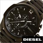 ディーゼル/DIESEL/クオーツ/アナログ表示/クロノグラフ/メンズ腕時計/DZ4283