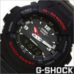 ショッピングShock カシオ/CASIO/G-SHOCK/Gショック/海外品/クオーツ/デジアナ表示/ストップウォッチ/200m防水/メンズ腕時計/G-100-1B