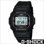 ショッピングShock カシオ/CASIO/G-SHOCK/Gショック/正規品/タフソーラー/デジタル/メンズ腕時計/G-5600E-1JF