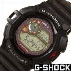 ショッピングShock カシオ/CASIO/G-SHOCK/Gショック/海外品/MUDMAN/ソーラー/デジタル表示/ストップウォッチ/方位計/温度計/メンズ腕時計/G-9300-1
