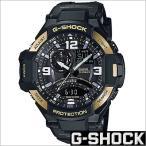 ショッピングShock カシオ/CASIO/G-SHOCK/Gショック/海外品/SKY COCKPIT/クオーツ/デジアナ表示/ストップウォッチ/方位/温度/メンズ腕時計/GA-1000-9G