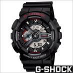 ショッピングShock カシオ/CASIO/G-SHOCK/Gショック/海外品/アナログデジタル/耐磁構造/メンズ腕時計/GA-110-1ADR