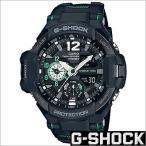 ショッピングShock カシオ/CASIO/G-SHOCK/Gショック/海外品/SKY COCKPIT/クオーツ/デジアナ表示/ストップウォッチ/方位/温度/メンズ腕時計/GA-1100-1A3