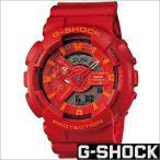 ショッピングShock カシオ/CASIO/G-SHOCK/Gショック/海外品/クオーツ/デジアナ表示/ストップウォッチ/メンズ腕時計/GA-110AC-4A