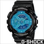 ショッピングShock カシオ/CASIO/G-SHOCK/Gショック/海外品/クオーツ/デジアナ表示/ストップウォッチ/メンズ腕時計/GA-110B-1A2
