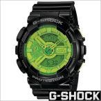 ショッピングShock カシオ/CASIO/G-SHOCK/Gショック/海外品/クオーツ/デジアナ表示/ストップウォッチ/メンズ腕時計/GA-110B-1A3