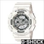 ショッピングShock カシオ/CASIO/G-SHOCK/Gショック/海外品/アナログデジタル/メンズ腕時計/GA-110C-7A