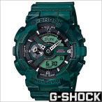 ショッピングShock カシオ/CASIO/G-SHOCK/Gショック/海外品/クオーツ/デジアナ表示/ストップウォッチ/カモフラージュ/迷彩柄/メンズ腕時計/GA-110CM-3A