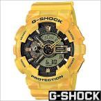 ショッピングShock カシオ/CASIO/G-SHOCK/Gショック/海外品/クオーツ/デジアナ表示/ストップウォッチ/カモフラージュ/迷彩柄/メンズ腕時計/GA-110CM-9A