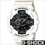 ショッピングShock カシオ/CASIO/G-SHOCK/Gショック/海外品/クオーツ/デジアナ表示/ストップウォッチ/メンズ腕時計/GA-110GW-7A