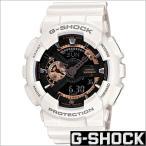ショッピングShock カシオ/CASIO/G-SHOCK/Gショック/海外品/クオーツ/デジアナ表示/ストップウォッチ/メンズ腕時計/GA-110RG-7A
