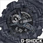 ショッピングShock カシオ/CASIO/G-SHOCK/Gショック/海外品/クオーツ/デジアナ表示/ストップウォッチ/メンズ腕時計/GA-110TP-1