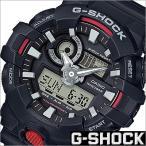 ショッピングShock カシオ/CASIO/G-SHOCK/Gショック/海外品/クオーツ/デジアナ表示/ストップウォッチ/メンズ腕時計/GA-700-1A