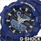 ショッピングShock カシオ/CASIO/G-SHOCK/Gショック/海外品/クオーツ/デジアナ表示/ストップウォッチ/メンズ腕時計/GA-700-2A