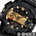 ショッピングShock カシオ/CASIO/G-SHOCK/Gショック【海外品】【クオーツ】【デジアナ表示】【ストップウォッチ】【Bluetooth】メンズ腕時計/GBA-400-1A9