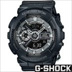 ショッピングShock カシオ/CASIO/G-SHOCK/Gショック/海外品/クオーツ/デジアナ表示/ストップウオッチ/メンズ腕時計/GMA-S110F-1A