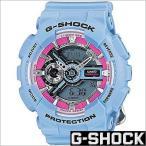 ショッピングShock カシオ/CASIO/G-SHOCK/Gショック/海外品/クオーツ/デジアナ表示/ストップウオッチ/メンズ腕時計/GMA-S110F-2A