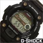 ショッピングShock カシオ/CASIO/G-SHOCK/Gショック/海外モデル/ソーラー電波時計/デジタル表示/ストップウォッチ/タイドグラフ/マルチバンド6/メンズ腕時計/GW-7900-1