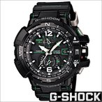 ショッピングShock カシオ/CASIO/G-SHOCK/Gショック/海外品/SKY COCKPIT/ソーラー電波時計/アナログ表示/ストップウォッチ/方位計/メンズ腕時計/GW-A1100-1A3