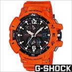 ショッピングShock カシオ/CASIO/G-SHOCK/Gショック/海外品/SKY COCKPIT/ソーラー電波時計/アナログ表示/ストップウォッチ/方位計/メンズ腕時計/GW-A1100R-4A