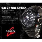 カシオ/CASIO/G-SHOCK/Gショック/海外品/ソーラー電波時計/デジアナ表示/ストップウォッチ/タイドグラフ/方位/気圧/高度/温度計/メンズ腕時計/GWN-1000B-1A