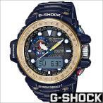 ショッピングShock カシオ/CASIO/G-SHOCK/Gショック/海外品/ソーラー電波時計/デジアナ表示/ストップウォッチ/タイドグラフ/方位/気圧/温度計/メンズ腕時計/GWN-1000F-2A