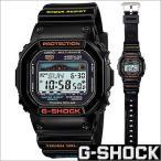 ショッピングShock カシオ/CASIO/G-SHOCK/Gショック/正規品/G-LIDE/電波時計/タフソーラー/タイドグラフ/デジタル/メンズ腕時計/GWX-5600-1JF