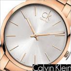 カルバンクライン/Calvin Klein/City/シティ/クオーツ/アナログ表示/メンズ腕時計/K2G21646