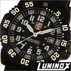 ルミノックス/LUMINOX ギフト対応