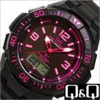 シチズン/キュー&キュー/Q&Q/ソーラー電波時計/デジアナ表示/ストップウォッチ/デュアルタイム/シチズン製/メンズ腕時計/MD06-325