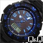 シチズン/キュー&キュー/Q&Q/ソーラー電波時計/デジアナ表示/ストップウォッチ/デュアルタイム/シチズン製/メンズ腕時計/MD06-335