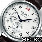 Yahoo!タイムマシーンセイコー/SEIKO/正規品/PRESAGE/プレザージュ/自動巻/アナログ表示/メンズ腕時計/SARW025