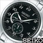 Yahoo!タイムマシーンセイコー/SEIKO/正規品/PRESAGE/プレザージュ/自動巻/アナログ表示/手巻き付/メンズ腕時計/SARW029
