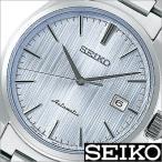 Yahoo!タイムマシーンセイコー/SEIKO/正規品/PRESAGE/プレザージュ/自動巻/アナログ表示/手巻き付/メンズ腕時計/SARX043