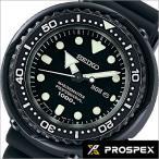 セイコー/SEIKO/正規品/PROSPEX/プロスペックス/クオーツ/アナログ表示/1000m飽和潜水用防水/ダイバー/チタン/セラミック/メンズ腕時計/SBBN025