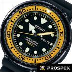 セイコー/SEIKO/正規品/PROSPEX/プロスペックス/クオーツ/アナログ表示/1000m飽和潜水用防水/ダイバー/チタン/セラミック/メンズ腕時計/SBBN027
