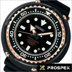 セイコー/SEIKO/正規品/PROSPEX/プロスペックス/自動巻/アナログ表示/1000m飽和潜水用防水/ダイバー/チタン/セラミック/メンズ腕時計/SBDX014