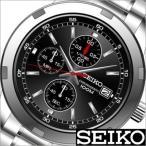 セイコー/SEIKO/海外品 ギフト対応