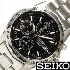 セイコー/SEIKO/海外品/セイコークロノ/クロノグラフ/タキメーター/ステンレスバンド/メンズ腕時計/SND367