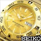 セイコー/SEIKO/海外品/自動巻/アナログ表示/ダイバー/メンズ腕時計/SNZB26J1