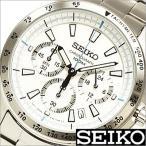 セイコー/SEIKO/海外品/セイコークロノ/クオーツ/アナログ表示/クロノグラフ/タキメーター/メンズ腕時計/SSB025P1